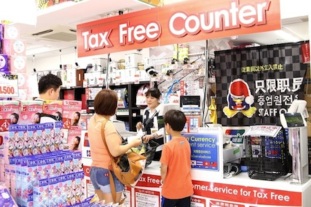 tax_free_counter