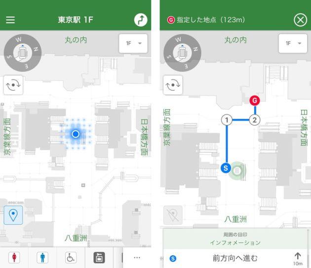 tokyo_station_01