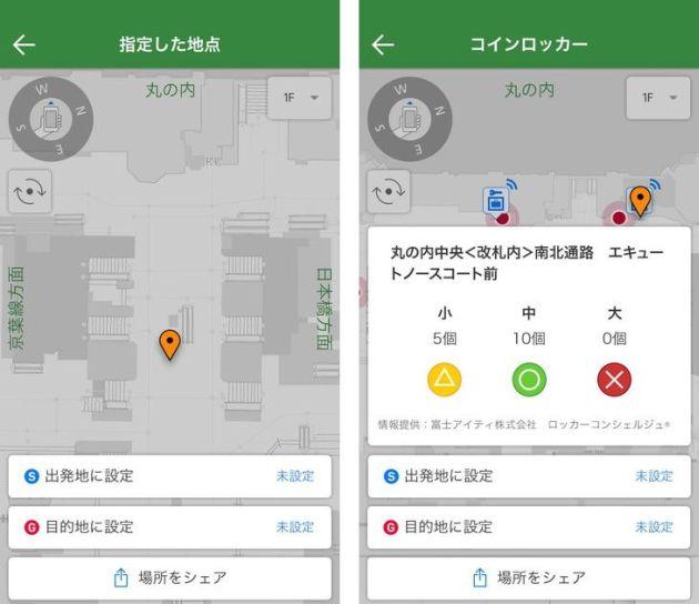 tokyo_station_02