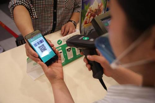 日本百货店 微信支付